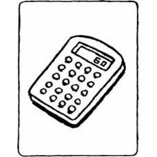 Калькулятор стоимости оптического кросса