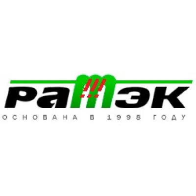 Транспортная компания ратэк воронеж официальный сайт информатика практическая работа создание сайта