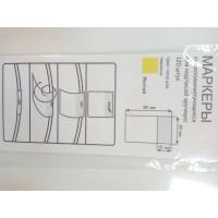 Бирка кабельная маркировочная самоламинирующаяся 30*15мм, желтый, 120 шт.