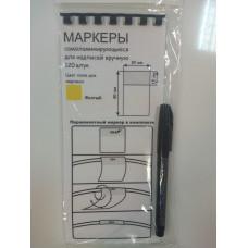 Бирка кабельная маркировочная самоламинирующаяся 30*15мм, желтая, 120 шт. Черный маркер