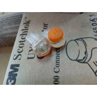 Скотчлок UY-2 соединитель для жил 0,4-0,9мм (100шт)