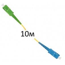 Шнур оптический (патч-корд) SC/APC-SC/UPC, SM,10м