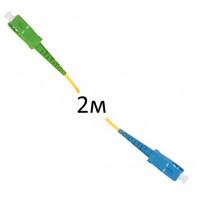 Патч-корд SC/APC-SC/UPC simplex SM 2м