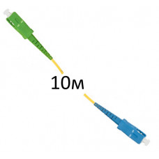 Патч-корд SC/APC-SC/UPC simplex SM 10м